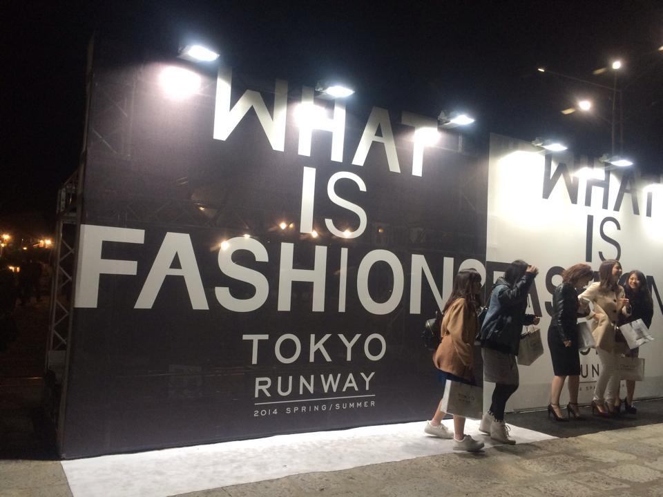 tokyo_runway_4